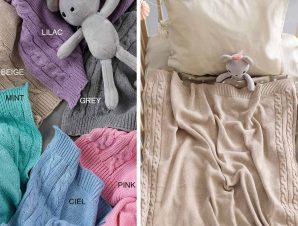 Κουβέρτα Πλεκτή Κούνιας Palamaiki Taill