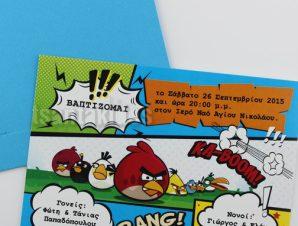 """1512 Προσκλητήριο Βάπτισης """"Angry Birds"""""""