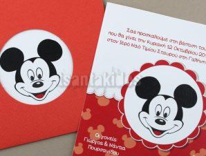 """1516 Προσκλητήριο Βάπτισης """"Mickey Mouse"""""""