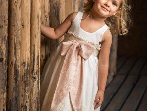 Vinte Li Φόρεμα Βάπτισης Εκρού-Μπεζ 2918