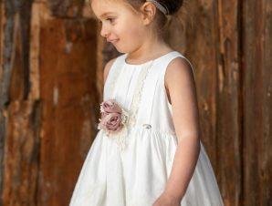 Vinte Li Φόρεμα Βάπτισης Εκρού-Μπεζ 2921