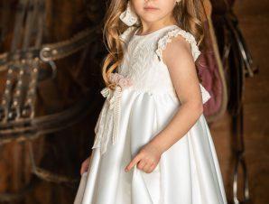 Vinte Li Φόρεμα Βάπτισης Μπεζ-Εκρού 2923
