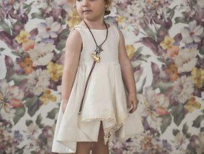 """Φόρεμα Βάπτισης """"Baby u Rock"""" 17500750"""