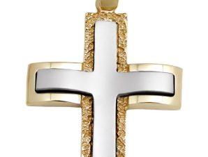 Σταυρός 14Κ από Χρυσό και Λευκόχρυσο SIO53011