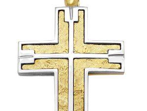 Σταυρός 14Κ από Χρυσό και Λευκόχρυσο SIO53412