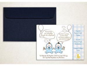 """Προσκλητήριο Βάπτισης Διδύμων """"Μπλε Μωράκια"""" VB106A"""