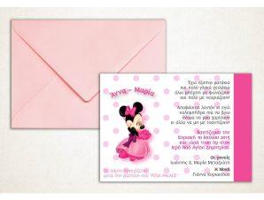 """Προσκλητήριο Βάπτισης """"Minnie Mouse"""" VB114"""