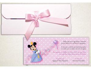 """Προσκλητήριο Βάπτισης """"Πριγκίπισσα Minnie"""" VFK102"""