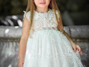 Vinte Li Χειμερινό Φόρεμα Βάπτισης Ιβουάρ-Μπεζ 4810