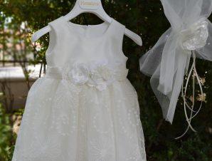 "Piccolino Χειμερινό Φόρεμα Βάπτισης ""Violetta"" Ιβουάρ AWDR20F11"